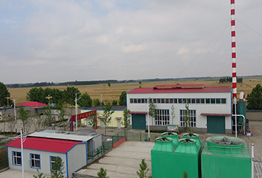 Part of the Factory