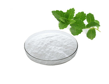 The antibacterial activity and bacteriostatic stability of the extract of Stevia rebaudiana were studied.